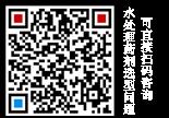 喷雾聚合氯化铝价格咨询微信